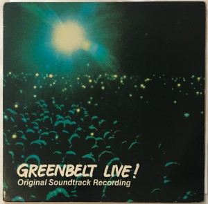 Greenbelt Live Original Soundtrack LP MRT1001 bdb