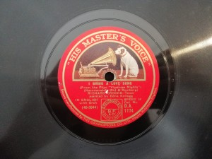 YOU WILL REMEMBER VIENNA HIS MASTER'S VOICE DA1174