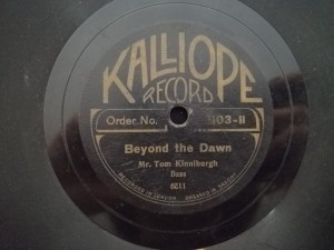 Beyond The Dawn / Little Grey Home Kalliope 6103