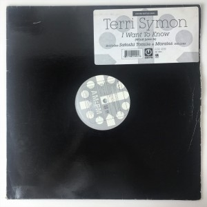 Terri Symon - I Want To Know LP 5810591 BDB