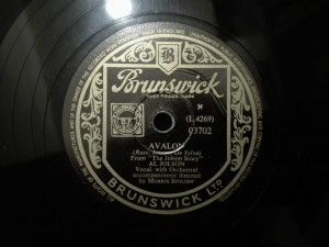 Al Jolson - Avalon / Anniversary Song Brunswick