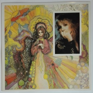 Stevie Nicks Last Of The Uncirculated Rumours Fleetwood Mac LP winyl stan idealny